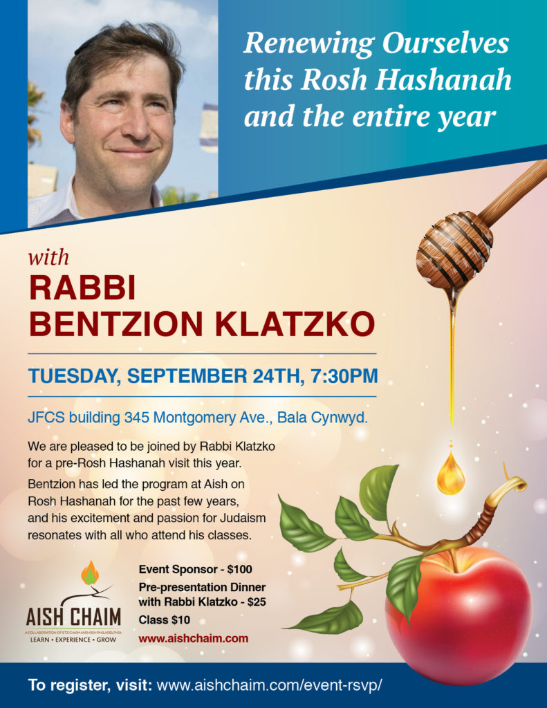 Poster for Rabbi Klatzko Rosh Hashanah speech event