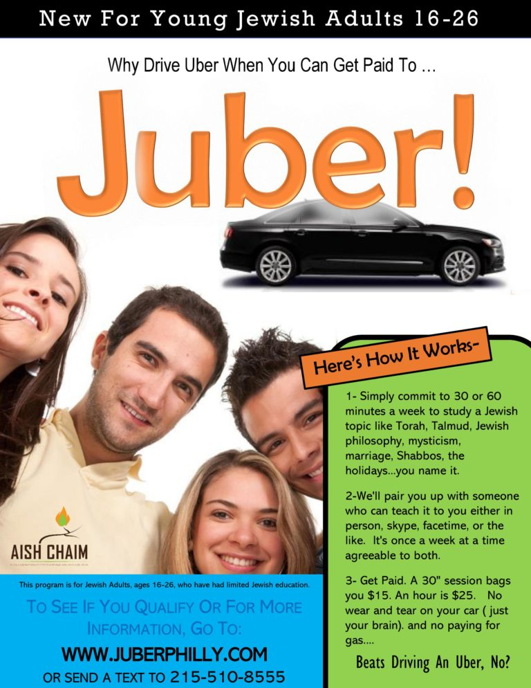 Poster describing new Aish Chaim program Juber Philly