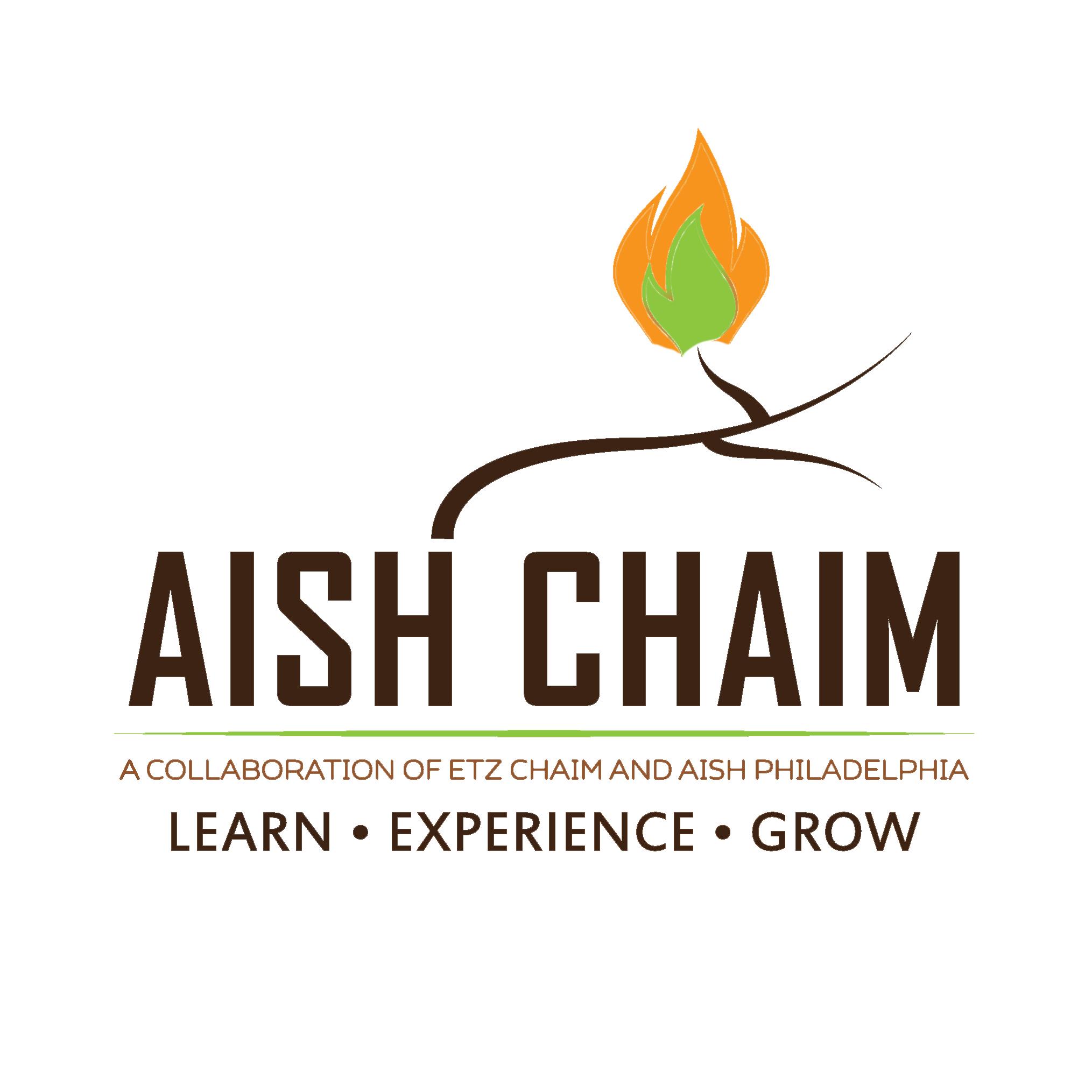 Aish Chaim