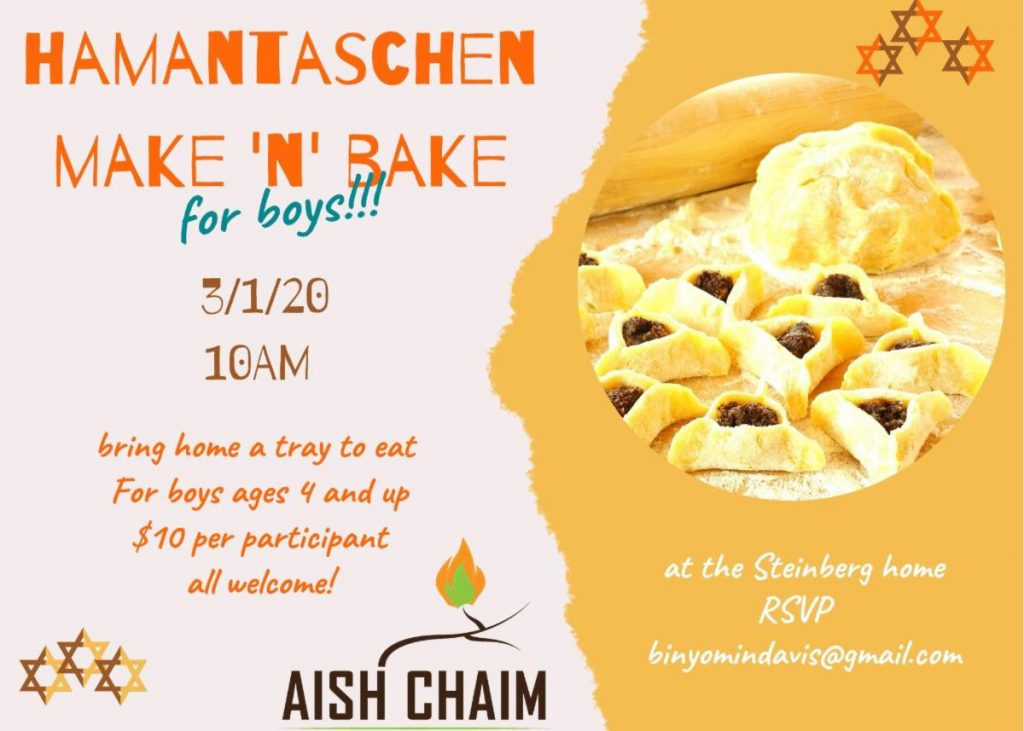 Make hamantaschen for Purim! For boys ages 4 and up.