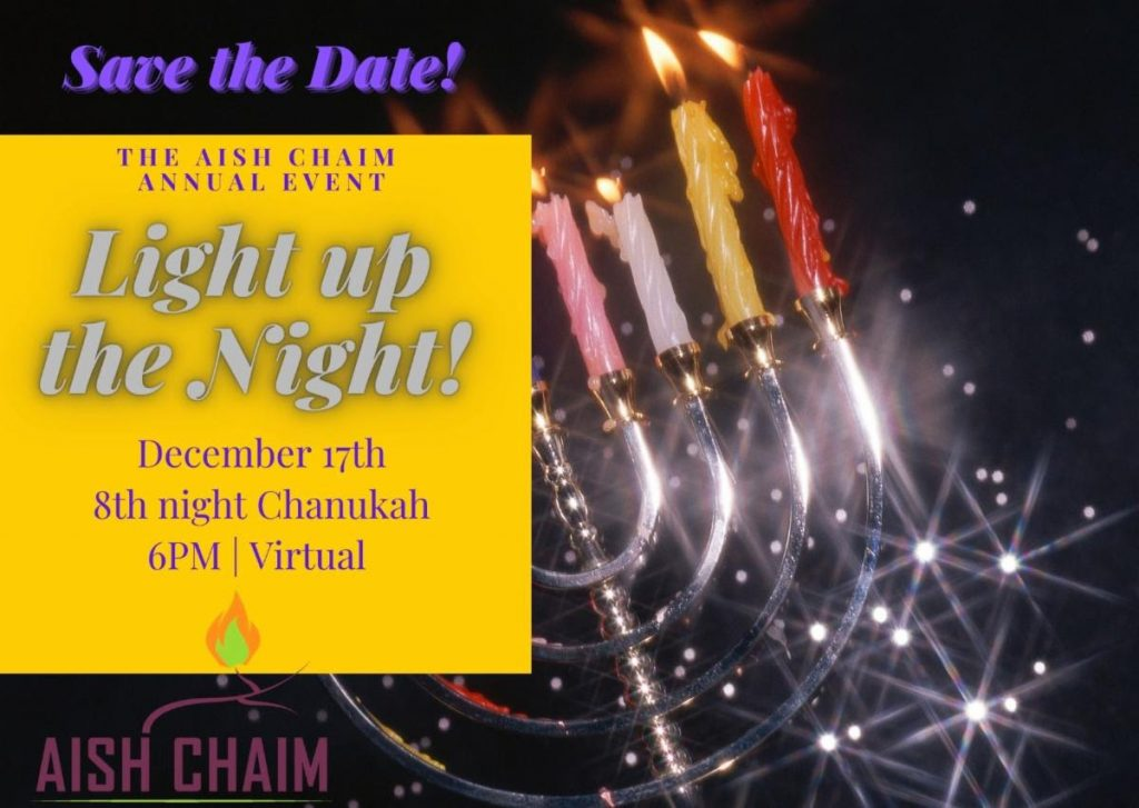 Save the Date! Chanukah celebration VIRTUAL on December 7th, 2020